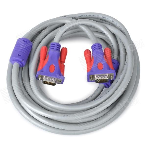 VGA 3+6 Male to Male Audio Video Transmission Cable - Grey + Purple (5m) - DXAudio &amp; Video Cables<br>Color: Grey + Purple - Quantity: 1 - Material: Plastic + Copper - Connector: VGA 3+6 - Used to connect computer with TV and projector etc video device - Cable length: 500cm - 28AWG High purity oxygen-free stranded tinned copper - Standard 75ohm transmission signal - Great for audio and video transmission<br>
