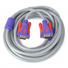 VGA 3+6 Male to Male Audio Video Transmission Cable - Grey + Purple (5m)
