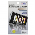 Protective Mirror Screen Guard Protector Film for Iphone 5 - White