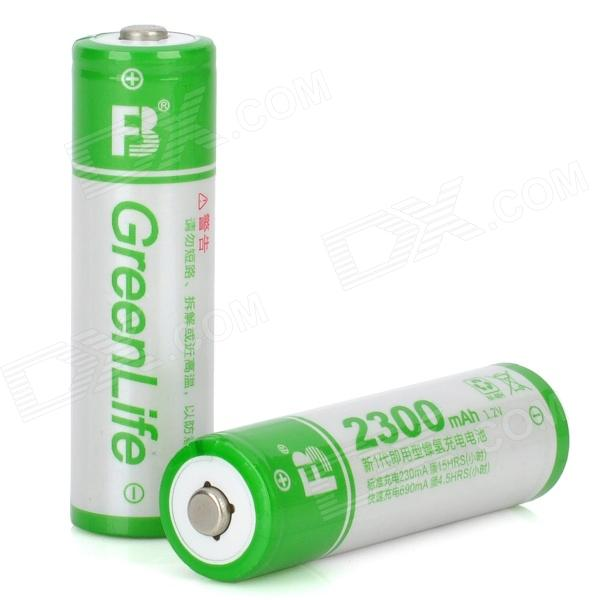 FB Rechargeable 1.2V 2300mAh Low Self-discharge AA Ni-MH Battery - Green + White (2 PCS)