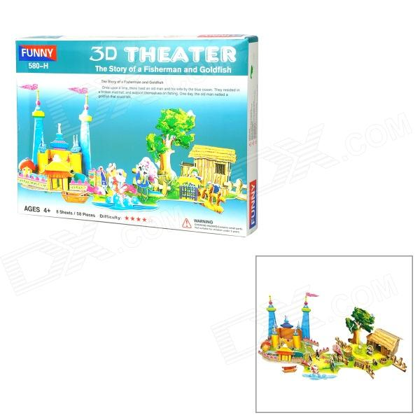 Fairy Tale The Story of a Fisherman and Goldfish Style DIY 3D Foam Jigsaw Puzzle - Multicolored