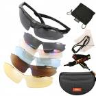 Panlees sp008 Outdoor Riding Driving Eye Protection Sunglasses Goggles w/ 5 Pair Lens - Black Frame