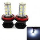 H11 5W 215lm 18-SMD 5050 LED White Light Car Fog / Day Time Running / Brake Lamp (2 PCS / 12V)