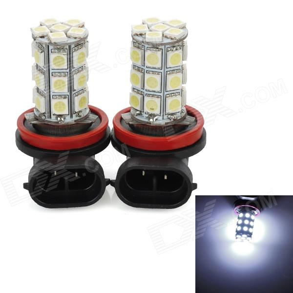 H11 8W 324lm 27-SMD 5050 LED White Light Car Fog / Day Time Running / Brake Lamp (2 PCS / 12V) 3w 800ml 6000k white cob led car fog light daytime running lamp black transparent 2 pcs