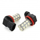 H11 8W 324lm 27-SMD 5050 LED White Light Car Fog / Day Time Running / Brake Lamp (2 PCS / 12V)