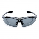 Panlees sp008 Outdoor Riding Driving Eye Protection Sunglasses Goggles w/ 5 Pair Lens - Grey Frame