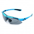 Panlees sp008 Outdoor Riding Driving Eye Protection Sunglasses Goggles w/ 5 Pair Lens - Blue Frame