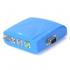 DP-K02 2-Port KVM Manual Switch VGA Video Splitter - Blue