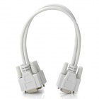 VGA Male to Female 1-to-2 Cable Splitter - White (24cm)