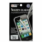 Protective Glossy Screen Protector Guard for Samsung N7100 - Transparent