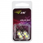 DianZi 109CW G4 1.62W 207lm 9-SMD 5050 LED White Light Car Decoration Lamp (12V / 2 PCS)
