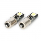 BA9S 3W 32lm 2-SMD 5050 LED White Light Dual Sides Decoded Car Clearance Lamp (12V / 2 PCS)
