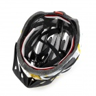 AnQi 039 Cool Sports Cycling Helmet - Yellow + White