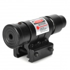 2-in-1 5mW Aluminum Alloy Red Dot Laser Scope w/ Horoscope clip - Black (6 x AG13)