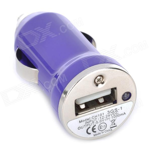 WP005 Portable USB Car Cigarette Lighter Power Adapter / Charger - Purple (12~24V)