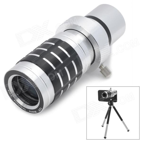 Detachable 12X Zoom Telephoto Lens Set for Iphone 4 / 4S - Silver + Black detachable 14x camera zoom optical telescope telephoto lens set for iphone 4 4s silver black