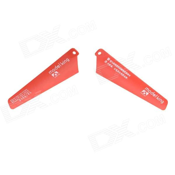 Replacement PVC Main Rotor Blades for 33008 Helicopter - Red (2 PCS)