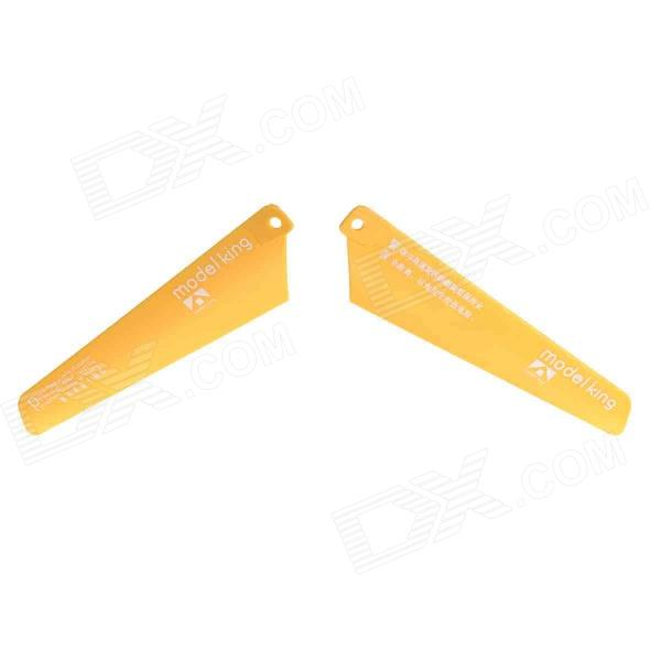 Replacement PVC Main Rotor Blades for 33008 Helicopter - Yellow (2 PCS)