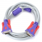 VGA 3+6 Male to Male Connection Cable for PC to TV / Projector Monitors - Grey + Purple (139cm)