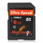 Maxchange SDHC Memory Card - Black (8GB / Class 10)