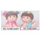 Lovely Boy + Girl Pattern Vinyl Piggy Bank Set - Pink + Blue + Brown (2 PCS)
