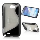 S Pattern Protective Plastic Holder Back Case for Samsung Galaxy Note II N7100 - Black