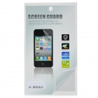 Protective Glossy PET Front + Back Screen Protector Guard for Iphone 5 - Blue