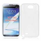 X Pattern Protective TPU Back Case for Samsung Galaxy Note II N7100 - White