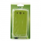 Rechargeable 2500mAh Battery w/ PVC Back Case + Screen Protector for Samsung i9300 - Green