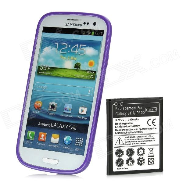 Rechargeable 2500mAh Battery w/ PVC Back Case + Screen Protector for Samsung i9300 - Purple