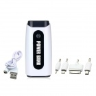 Portable 4800mAh External Mobile Power Charger w / 4 Adapters - White