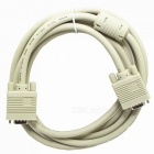 U1209010 VGA 3+4 Male to Male Video Signal Transmission Cable - White + Blue (275cm)
