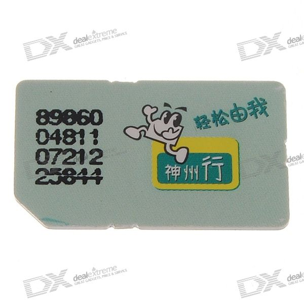 Dummy SIM Cards for Cell Phone Testing Purposes (3-Pack)