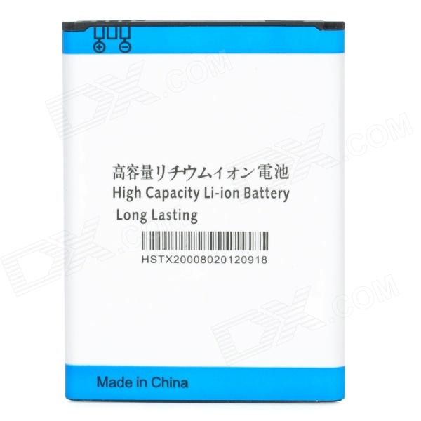 3800mAh Rechargeable Replacement Li-ion Battery for Samsung Galaxy Note 2 N7100 - White + Blue ismartdigi rechargeable 3100mah li ion battery for samsung n7100 galaxy note 2 n7102 white