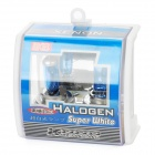 KOBO H4 55W 5500K 1600lm Vit Halogen Car Headlamp (DC 12V / 2PCS)