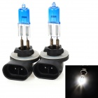 SENCART 886 50W 6000K 1400lm White Light Halogen Car / Motorcycle Head Lamp (12V / 2 PCS)