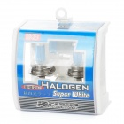 KOBO H7 55W 5500K 1600lm White Light Halogen Car / Motorcycle Fog Light (DC 12V / 2 PCS)