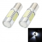 SENCART BAZ15D 7.5W 380lm 5-LED White Light Car Backup Lamp (DC 12~24V / 2 PCS)