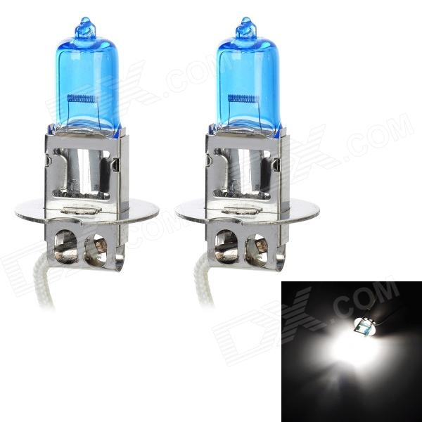 KOBO H3 55W 5500K 1500lm White Light Halogen Car / Motorcycle Head Lamp (DC 12V / 8cm / 2 PCS)