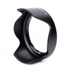 49mm Lens Hood for Sony E-Mount SEL16F28 16mm f/2.8 / SEL1855 18~55mm f/3.5~5.6 Zoom Lens