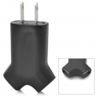 "SiLiTo ""Y"" Shape Dual USB AC Power Adapter Charger - Black (100~240V / US Plug)"