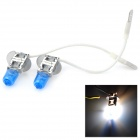 DianZi H3 55W 1200lm 5300K White Light Halogen Car Headlamps (12V / 2 PCS)