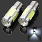 SENCART BAU15S 7.5W 380lm 7500K 2-Mode White Light Car Brake / Tail / Backup Lamps (12~24V / 2 PCS)