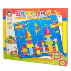 C026 3D Magnetic Intellectual Education Picture Puzzle Toy - Colorful