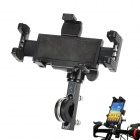 Adjustable GPS Mount Holder