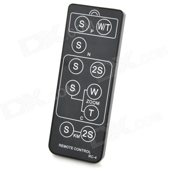 JUE YING JY01 Universal PU Wireless Remote Controller - Black (1x CR2025)