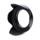 Genuine Monnon DCs-49 49mm Lens Hood