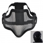 Steel Mesh Protective Half Face Mask - Black