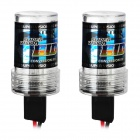 H7 35W 3200lm HID White Light Xenon Headlamps (Pair)