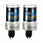 H3 35W 2800lm HID Blue White Light Xenon Headlamps (Pair)